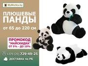 Плюшевые панды от 65 см до 220 см. Доставка по РБ.